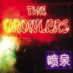 Chinese Fountain [Import] , The Growlers