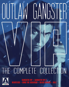 Outlaw: Gangster VIP: The Complete Collection
