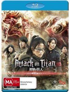 Attack On Titan: Hangeki No Noroshi [Import]