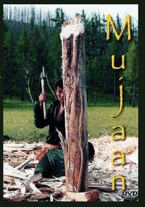 Mujaan (The Craftsman)