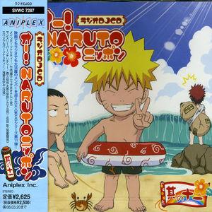 Oh! Naruto Nippon Vol.11-Radio DJCD (Original Soundtrack) [Import]