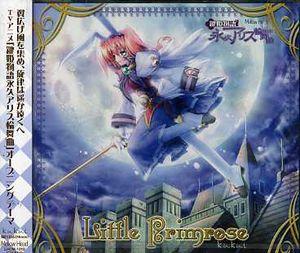 Kagihimemonogatari Eikyu Alice (Original Soundtrack) [Import]