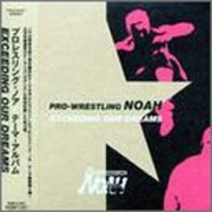 Sports-Pro Wrestling: Noah Theme Songs 4 /  Various [Import]