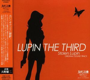 Lupin the Third 2004 TV Special (Original Soundtrack) [Import]