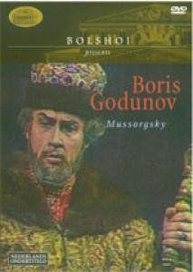 Godunov Boris /  E. Nesterenko, G. K [Import]