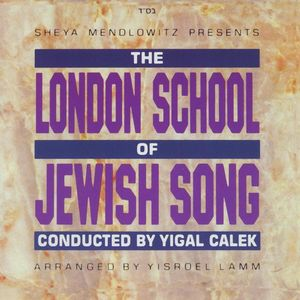 London School of Jewish Song