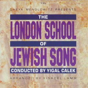 London School of Jewish Song