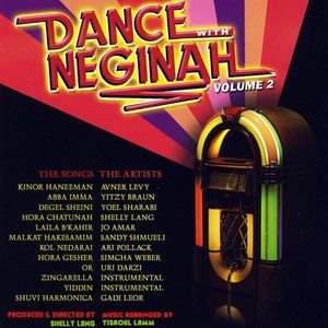 Dance with Neginah 2