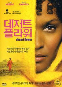 Desert Flower [Import]