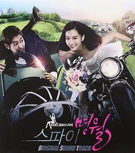 Spy Myeong Wol (Original Soundtrack) [Import]