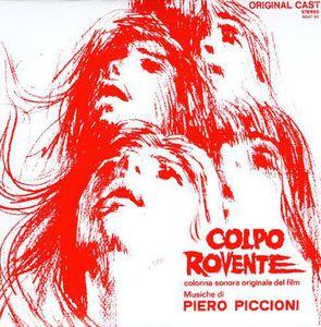 Colpo Rovente: Colonna Sonora Originale Del Film