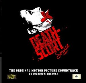 Death-Scort Service (Original Soundtrack)