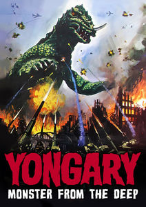 Yongary: Monster From the Deep