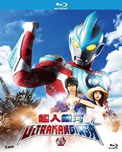 Ultraman Ginga Pt 1 Episode 1-6 (2013) [Import]