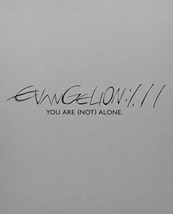 Evangelion: 1.11 You Are (Not) Alone [Import]