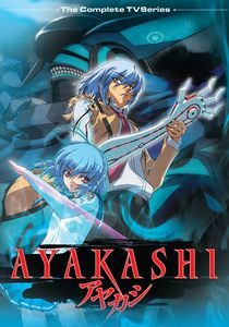 Ayakashi: Complete Tv Series (2007)