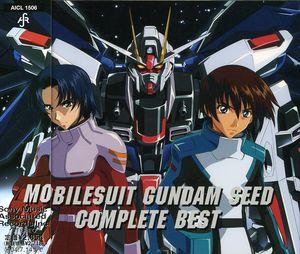 Gundam Seed Complete Best [Import]