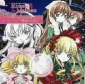 Rozen Maiden: Original Drama CD (Original Soundtrack) [Import]