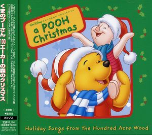 A Pooh Christmas: Holiday Songs From the Hundred Acre Wood (Original Soundtrack) [Import]