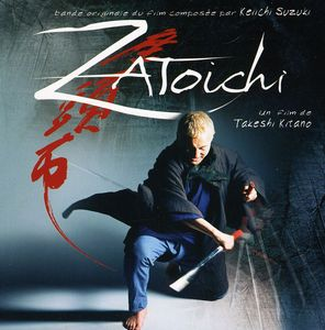 Zatoichi (Film de Takeshi Kitano) [Import]