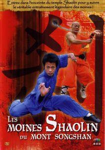Les Moines Shaolin [Import]