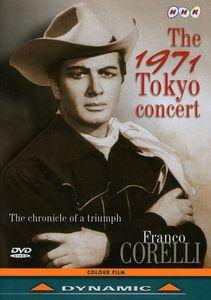 1971 Tokyo Concert