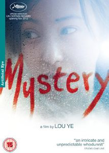 Mystery [Import]