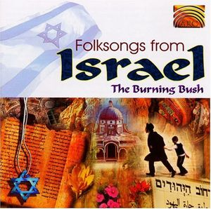 Folksongs from Israel