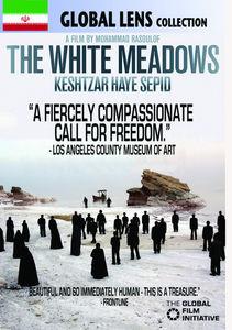 The White Meadows (Keshtzar Haye Sepid)