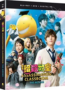 Assassination Classroom: The Movies