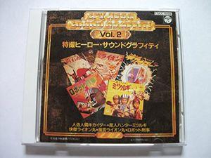 Tokusatsu Hero Sound Graffiti (Original Soundtrack) [Import]