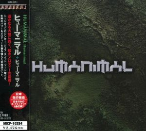 Humanimal [Import]