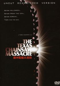 The Texas Chainsaw Massacre [Import]