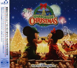 Tokyo Disneysea Harborside Christmas (Original Soundtrack) [Import]