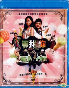 Love in Time (2012) [Import]