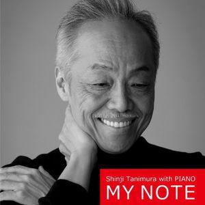 Shinji Tanimura with Piano My Note [Import]