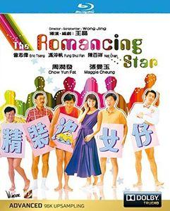 Romancing Star (1987) [Import]
