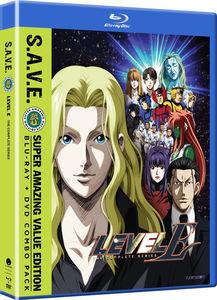 Level E: The Complete Series - S.A.V.E.