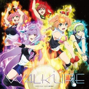 Walkure Attack! (Original Soundtrack) [Import]
