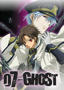 07 Ghost Complete Collection