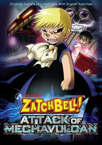 Zatch Bell Movie 2 Attack Of Mechavulcan