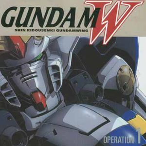 Gundam w Operation 1 (Original Soundtrack) [Import]