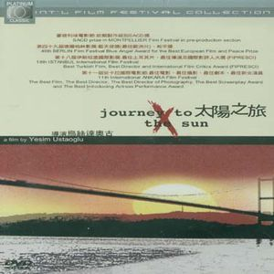 Journey to the Sun [Import]