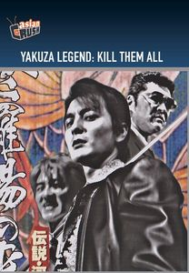 Yakuza Legend: Kill Them All