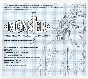 Monster: Remix-Octopus- (Original Soundtrack) [Import]