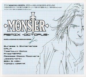 Monster: Remix-Octopus- (Original Soundtrack) [Import]