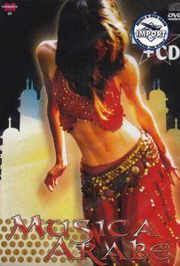 Musica Arabe /  Various [Import]