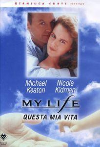 My Life Questa Mia Vita [Import]