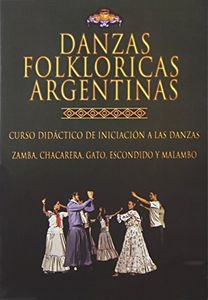 Danzas Folkloricas Argentinas [Import]