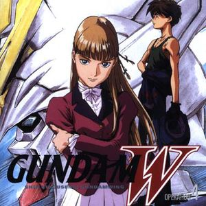Gundam w Operation 4 (Original Soundtrack) [Import]